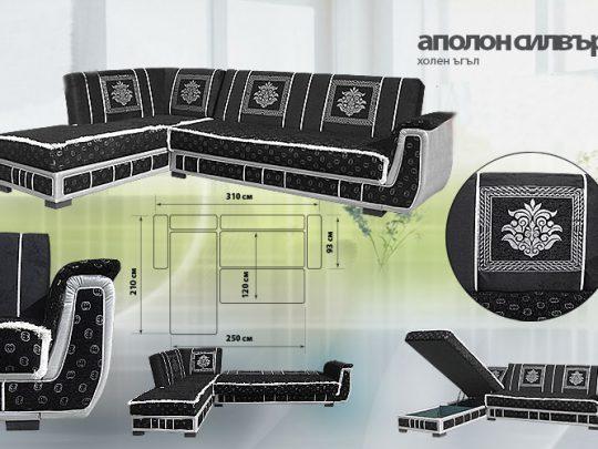 холов ъгъл АПОЛОН СИЛВЪР