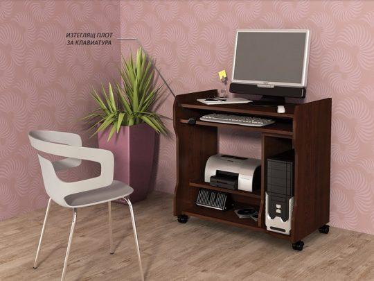 бюро Мобиле 2