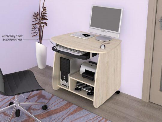 бюро Мобиле